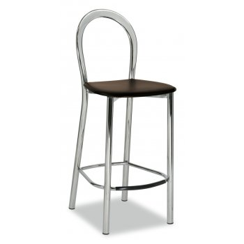 Lotus Dark Wood and Metal Barstool